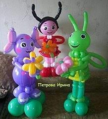 436 X 480  35.7 Kb РАДУГА ШАРОВ *подарки из воздушных шариков*