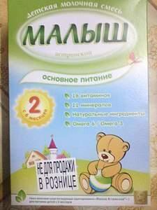 1536 X 2048 498.3 Kb Куплю/продам детское питание