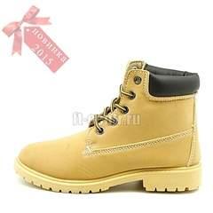 470 X 470 107.5 Kb модная обувь мужская, женская, детская ПРИНИМАЮ!ОТКРЫВАЮ РЯДЫ!