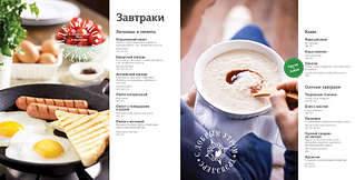 1920 X 975 187.4 Kb Traveler's Coffee в ТРК Петровский