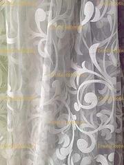 660 X 880 66.3 Kb Ткани для штор, портьеры, тюль. Текстиль-оптом. Самые низкие цены!
