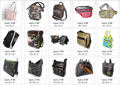 677 X 477 267.4 Kb 677 X 315 165.5 Kb СТЕЛЗ сумки, рюкзаки, дорожн, проч/РАСПРОДАЖА от150/Отзывы/СБОР-2 66% СТОП 6 сент
