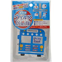 300 X 300 109.8 Kb СТОП 6.09.15 В помощь вашему здоровью. ВИТамины и Бады из Японии!