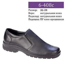 321 X 295 17.3 Kb Обувь КОРС <БЕЗ РЯДОВ >МУЖ=ЖЕН=ДЕТ Минималка10пар*3 СОБИРАЕМ
