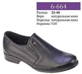 328 X 296 17.4 Kb 321 X 295 17.3 Kb Обувь КОРС <БЕЗ РЯДОВ >МУЖ=ЖЕН=ДЕТ Минималка10пар*3 СОБИРАЕМ