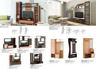 2048 X 1474   2.0 Mb 1200 X 882 127.7 Kb ◄◄◄Производство и продажа мебели - визитки►►►