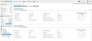 950 X 425  80.1 Kb Какие хорошие программы для рассылки смс спама и Email?
