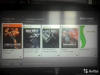 640 X 480 61.6 Kb 640 X 480 58.3 Kb Xbox 360E 500gb игры