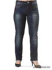 600 X 800 57.8 Kb Знакомые джинсы от Jeansо-мэна.!48- ПОЛУЧЕНИЕ !49-стопа нет.ждем поступления