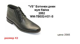 448 X 247  52.4 Kb Стиль. Пристрой обуви Германия + Чуни, тапочки ОВЧИНА* 08/09 НЕ РАБОТАЕМ