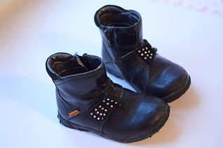 1920 X 1271 156.8 Kb Продажа детской обуви