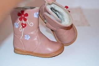 1920 X 1271 147.2 Kb Продажа детской обуви