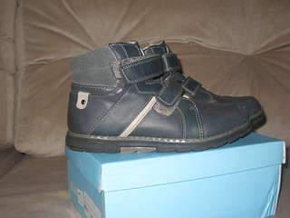 1920 X 1440 155.5 Kb Продажа детской обуви