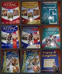 832 X 1000 156.1 Kb Учебники купля-продажа