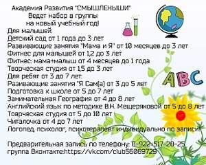 1280 X 1024 254.7 Kb 600 X 417  89.8 Kb Визитки (услуги, репетиторы, товары, досуг для детей)