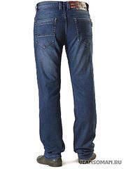 600 X 800 58.7 Kb 600 X 800 54.9 Kb Знакомые джинсы от Jeansо-мэна.!49-ЖДЕМ! УТЕПЛЕННЫЕ ПОСТУПИЛИ!