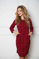 853 X 1280 195.8 Kb 143 x 215 Огромный выбор красивых платьев! СУПЕР ЦЕНА всего 990! количество ограничено!
