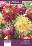 338 X 478 70.4 Kb 279 X 478 44.8 Kb 279 X 478 42.0 Kb Горшечные ЦВЕТЫ, Цветы для сада*Луковичные-ПОЛУЧАЕМ СРОЧНО