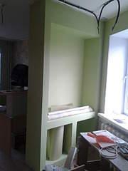 1920 X 2560 218.6 Kb 1920 X 2560 954.2 Kb 1920 X 2560 193.5 Kb Опытная бригада выполнит.Любой вид ремонта квартир.Фото наших работ.