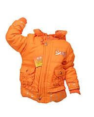 1000 X 1250 156.8 Kb 1000 X 1250 158.0 Kb РАСПРОДАЖА. куртки. от 380 рублей.