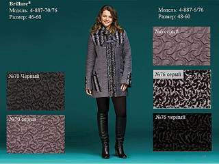960 X 720 83.9 Kb РАСПРОДАЖА. куртки. от 380 рублей.