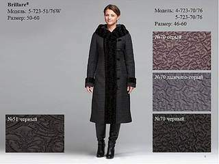 960 X 720 71.3 Kb 960 X 720 83.9 Kb РАСПРОДАЖА. куртки. от 380 рублей.
