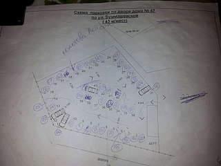 1920 X 1440 208.0 Kb жилой комплекс ЯНТАРНЫЙ