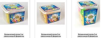 827 X 311 73.5 Kb Волшебный Космический песок от 175 руб. и др. необычные товары