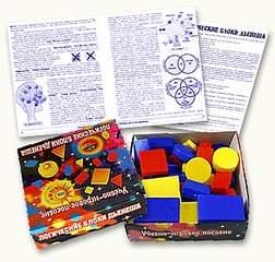 350 X 333 33.8 Kb ко рвет6.кубики никитина,блоки дьенеша.сбор заказов