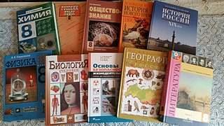 807 X 454 138.2 Kb Учебники купля-продажа