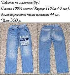1739 X 1869 258.0 Kb 1676 X 1960 255.5 Kb 1955 X 1969 501.0 Kb 1721 X 1944 284.9 Kb Продажа одежды для детей