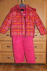 853 X 1280 133.3 Kb Продажа одежды для детей