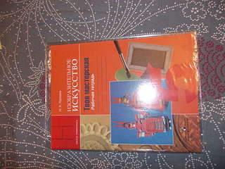 1920 X 1440 335.9 Kb Продажа учебников