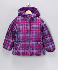 1000 X 1201 412.6 Kb Продажа одежды для детей