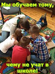 768 X 1024 437.6 Kb Видео - советы для родителей