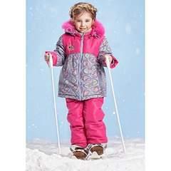 748 X 748 64.4 Kb 1080 X 1440 117.9 Kb 600 X 840 82.2 Kb 198 x 211 375 X 500 93.6 Kb Продажа одежды для детей