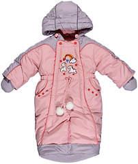 1574 X 1869 241.6 Kb Продажа одежды для детей