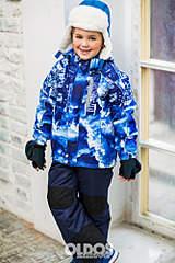 667 X 1000 546.2 Kb Продажа одежды для детей