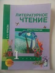 453 X 604 41.0 Kb Продажа учебников
