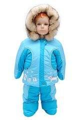 536 X 800 39.6 Kb 536 X 800 222.4 Kb 536 X 800 244.6 Kb Продажа одежды для детей