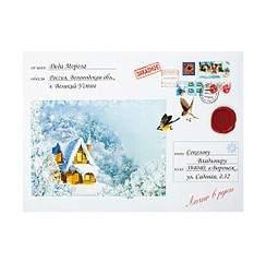 600 X 590 59.7 Kb ИМЕННОЕ письмо от Деда Мороза. СТОП 18 октября (скидка!)
