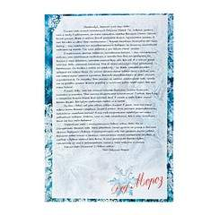 600 X 590 81.4 Kb 600 X 590 59.7 Kb ИМЕННОЕ письмо от Деда Мороза. СТОП 18 октября (скидка!)