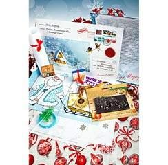600 X 590 102.6 Kb 600 X 590 81.4 Kb 600 X 590 59.7 Kb ИМЕННОЕ письмо от Деда Мороза. СТОП 18 октября (скидка!)