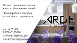 1063 X 591 183.7 Kb Проекты от дизайнеров немецкой школы Atelier Eichner Architects