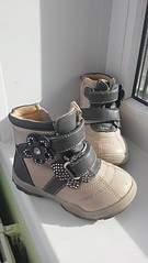 1836 X 3264 794.6 Kb Продажа детской обуви ТЕМА ЗАКРЫТА