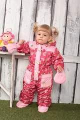 600 X 900 156.2 Kb 600 X 899 191.3 Kb 600 X 899 203.0 Kb Продажа одежды для детей.