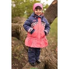600 X 600 68.3 Kb 1080 X 1440 192.0 Kb 427 X 640 73.1 Kb Продажа одежды для детей.