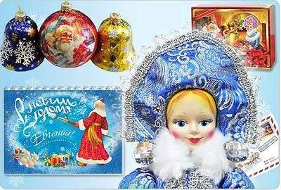 592 X 400 78.5 Kb 592 X 398 64.4 Kb 591 X 399 73.2 Kb Сбор. ИМЕННЫЕ подарки от Мороза: ВИДЕО с 3д анимацией, шоколад, кружка, паззл, чай и