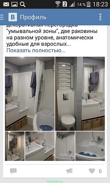 480 X 800 259.3 Kb 480 X 800 222.5 Kb Внутренняя отделка квартир, коттеджей кл. 'А, В и С'. Опыт>10 лет. (+новые фото)