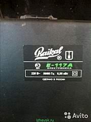 359 X 480  41.3 Kb продам новый перфоратор байкал, шлифовальную машинку угловую, рубанок